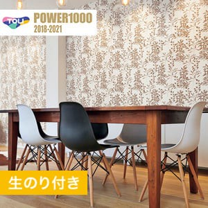 【のり付き壁紙】 東リ POWER1000 Pattern ナチュラル&カジュアル WVP2106
