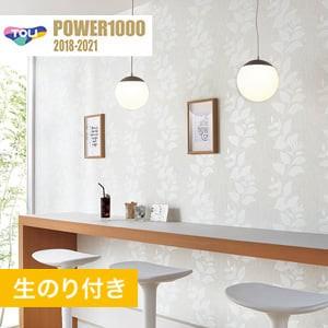 【のり付き壁紙】 東リ POWER1000 Pattern ナチュラル&カジュアル WVP2109