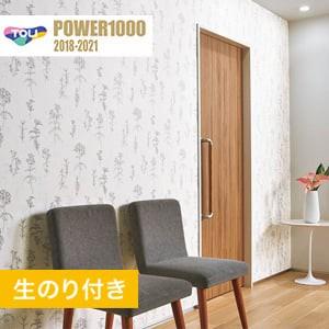 【のり付き壁紙】 東リ POWER1000 Pattern ナチュラル&カジュアル WVP2111