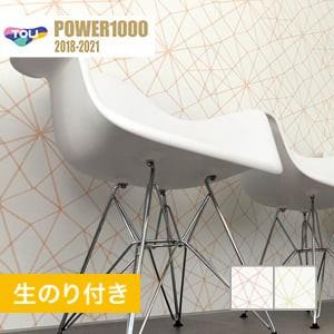 【のり付き壁紙】 東リ POWER1000 Pattern ナチュラル&カジュアル WVP2113・WVP2114