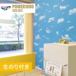 【のり付き壁紙】 東リ POWER1000 Pattern ナチュラル&カジュアル WVP2124