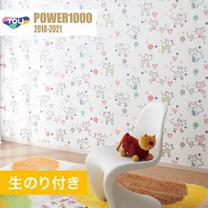 【のり付き壁紙】 東リ POWER1000 Pattern ナチュラル&カジュアル WVP2125