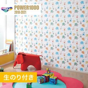 【のり付き壁紙】 東リ POWER1000 Pattern ナチュラル&カジュアル WVP2126