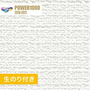 【のり付き壁紙】 東リ POWER1000 不燃認定壁紙・厚みのある不燃壁紙 WVP2136