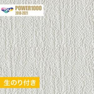 【のり付き壁紙】 東リ POWER1000 不燃認定壁紙・kb-wvp_allergen-k.jpg物質壁紙 WVP2400