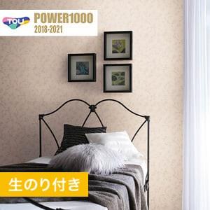 【のり付き壁紙】 東リ POWER1000 フラワー&トラッド WVP2603