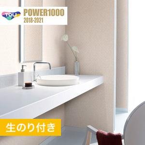 【のり付き壁紙】 東リ POWER1000 フラワー&トラッド WVP2606