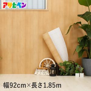 カベ紙の上に簡単に貼れるカベ紙(粘着タイプ)幅92cm×長さ1.85m