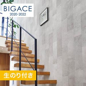 【のり付き壁紙】シンコール BIGACE コンクリート・メタル調 BA5026