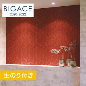 【のり付き壁紙】シンコール BIGACE モダン・レトロ調 BA5034