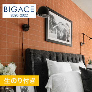 【のり付き壁紙】シンコール BIGACE レンガ調 エアセラピ BA5085