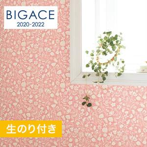 【のり付き壁紙】シンコール BIGACE フラワー調 エアセラピ+コート BA5174