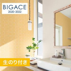 【のり付き壁紙】シンコール BIGACE レンガ調 BA5190