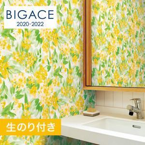 【のり付き壁紙】シンコール BIGACE フラワー調 リフクリーン BA5193