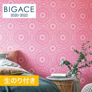 【のり付き壁紙】シンコール BIGACE アジアン調 BA5203