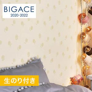 【のり付き壁紙】シンコール BIGACE フラワー調 エアセラピ BA5218