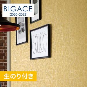 【のり付き壁紙】シンコール BIGACE モダン・レトロ調 BA5294