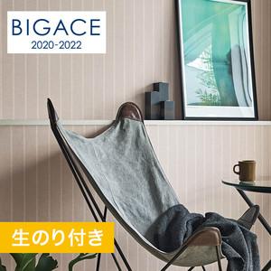 【のり付き壁紙】シンコール BIGACE クール調 エアセラピ+コート BA5300