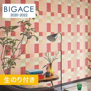 【のり付き壁紙】シンコール BIGACE モダン・レトロ調 BA5338