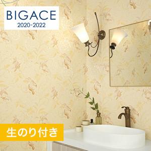 【のり付き壁紙】シンコール BIGACE フラワー調 エアセラピ BA5344