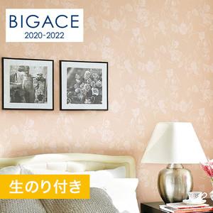 【のり付き壁紙】シンコール BIGACE フラワー調 エアセラピ+コート BA5372