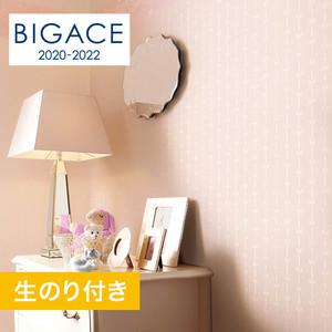 【のり付き壁紙】シンコール BIGACE ポップ調 BA5390