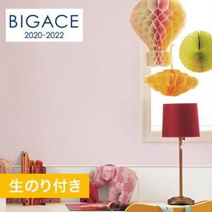 【のり付き壁紙】シンコール BIGACE ポップ調 BA5393