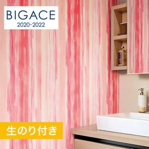 【のり付き壁紙】シンコール BIGACE クール調 BA5434