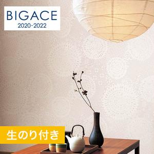 【のり付き壁紙】シンコール BIGACE 和調 BA5466