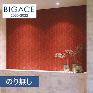 【のり無し壁紙】シンコール BIGACE モダン・レトロ調 BA5034
