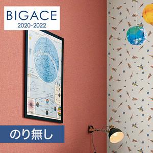 【のり無し壁紙】シンコール BIGACE 織物調 BA5096