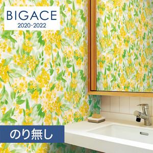 【のり無し壁紙】シンコール BIGACE フラワー調 リフクリーン BA5193