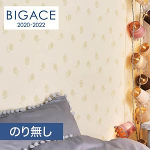 【のり無し壁紙】シンコール BIGACE フラワー調 エアセラピ BA5218