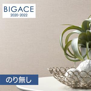 【のり無し壁紙】シンコール BIGACE アジアン調 エアセラピ BA5244