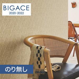【のり無し壁紙】シンコール BIGACE アジアン調 エアセラピ BA5245