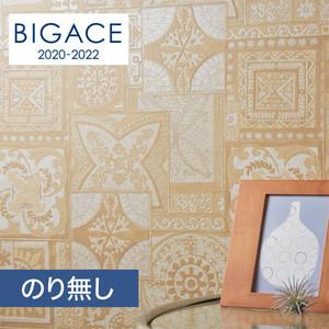 【のり無し壁紙】シンコール BIGACE アジアン調 BA5257