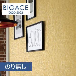 【のり無し壁紙】シンコール BIGACE モダン・レトロ調 BA5294