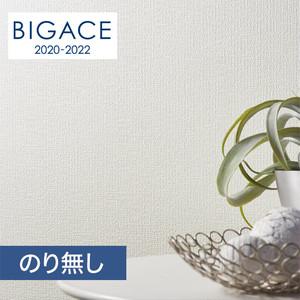 【のり無し壁紙】シンコール BIGACE 織物調 エアセラピ BA5516