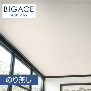 【のり無し壁紙】シンコール BIGACE 織物調 BA5530