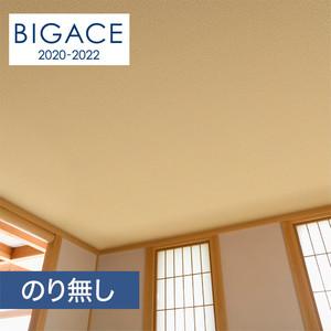 【のり無し壁紙】シンコール BIGACE 木目調 BA5535