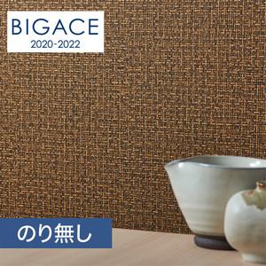 【のり無し壁紙】シンコール BIGACE 木目調 BA5536