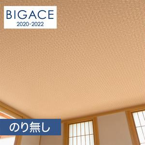 【のり無し壁紙】シンコール BIGACE 木目調 BA5538