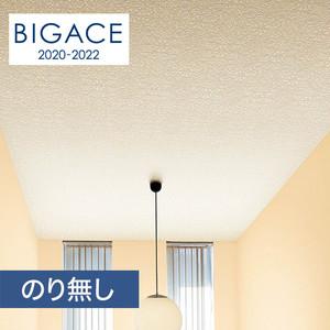 【のり無し壁紙】シンコール BIGACE ヨーロピアン調 BA5541