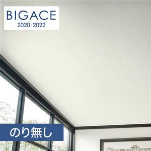 【のり無し壁紙】シンコール BIGACE ヨーロピアン調 BA5543