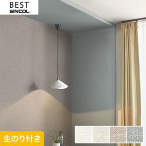 のり付き壁紙 シンコール ベスト BB9042~BB9045