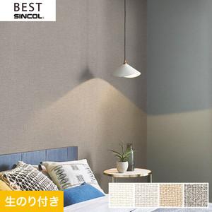 のり付き壁紙 シンコール ベスト BB9046~BB9049