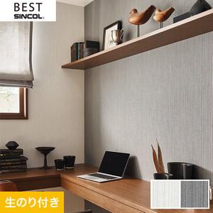 のり付き壁紙 シンコール ベスト BB9054・BB9055