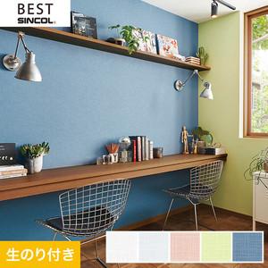 のり付き壁紙 シンコール ベスト BB9099~BB9103