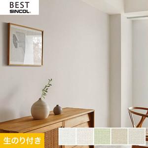 のり付き壁紙 シンコール ベスト BB9136~BB9140