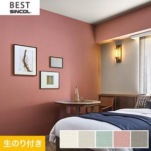のり付き壁紙 シンコール ベスト BB9146~BB9150